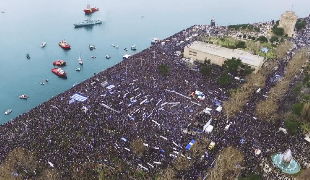 Δημοσκόπηση για το Σκοπιανό: Το 60% των Ελλήνων λέει «όχι» σε σύνθετη ονομασία με τον όρο Μακεδονία | Pagenews.gr