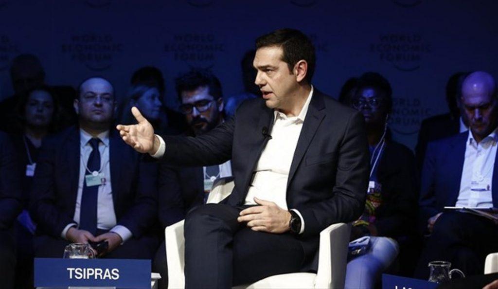 Τσίπρας από Νταβός: Η Ελλάδα παίρνει τολμηρές αποφάσεις για τον 21ο αιώνα, περιμένουμε το ίδιο από την Ευρώπη   Pagenews.gr