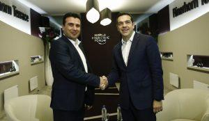 Συμφωνία των Πρεσπών: Ο Τσίπρας συνεχάρη τον Ζάεφ | Pagenews.gr