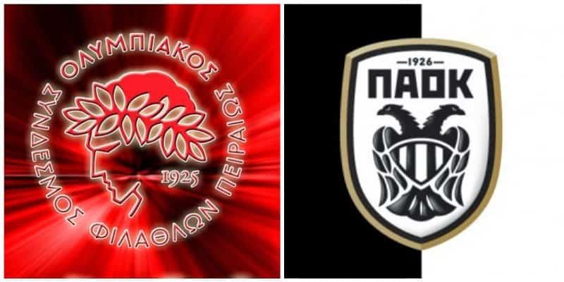 Ένσταση του ΠΑΟΚ για την ήττα από τον Ολυμπιακό | Pagenews.gr