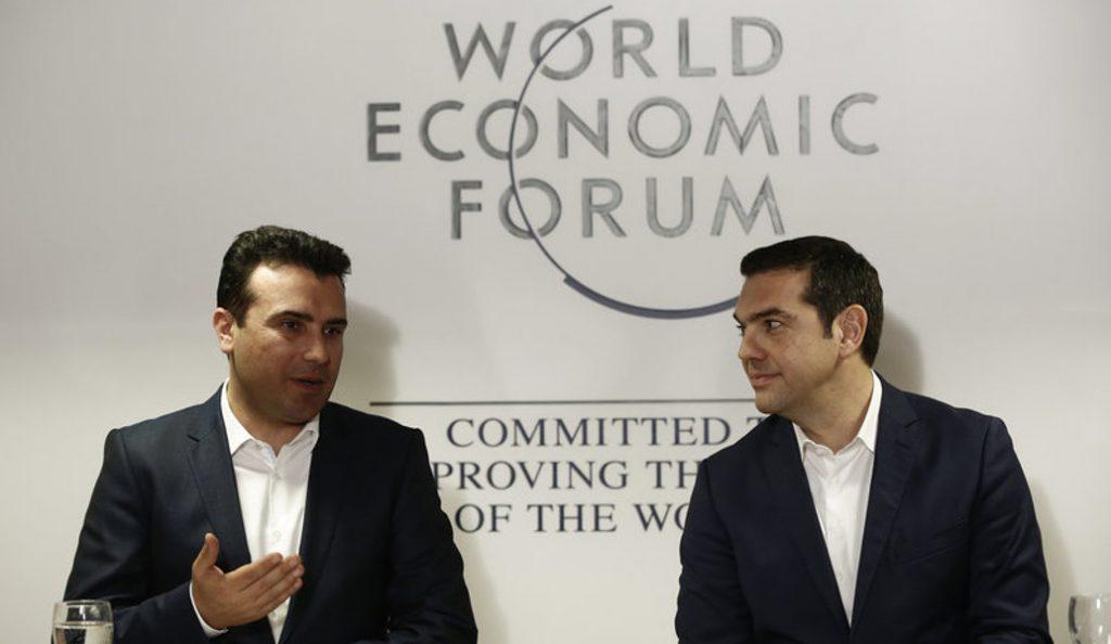 Αλέξης Τσίπρας: Να αντιμετωπιστεί ο αλυτρωτισμός, μετά το όνομα – Ζόραν Ζάεφ: Αλλάζουμε ονόματα σε αεροδρόμιο και λεωφόρους | Pagenews.gr