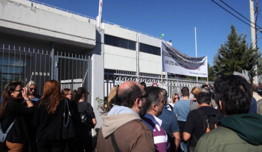 Εκδόσεις Έθνος: Το Πρωτοδικείο απέρριψε την αίτηση πτώχευσης | Pagenews.gr
