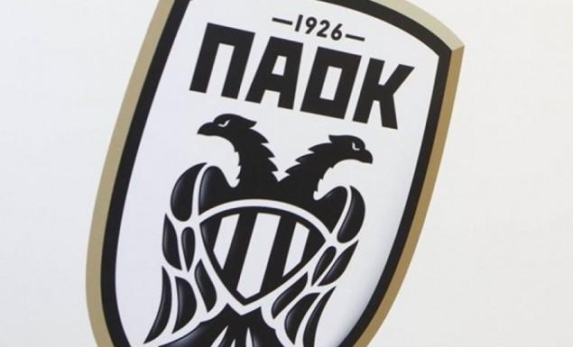 Δοκιμάζεται στον ΠΑΟΚ ο Ζιλμπέρτο | Pagenews.gr