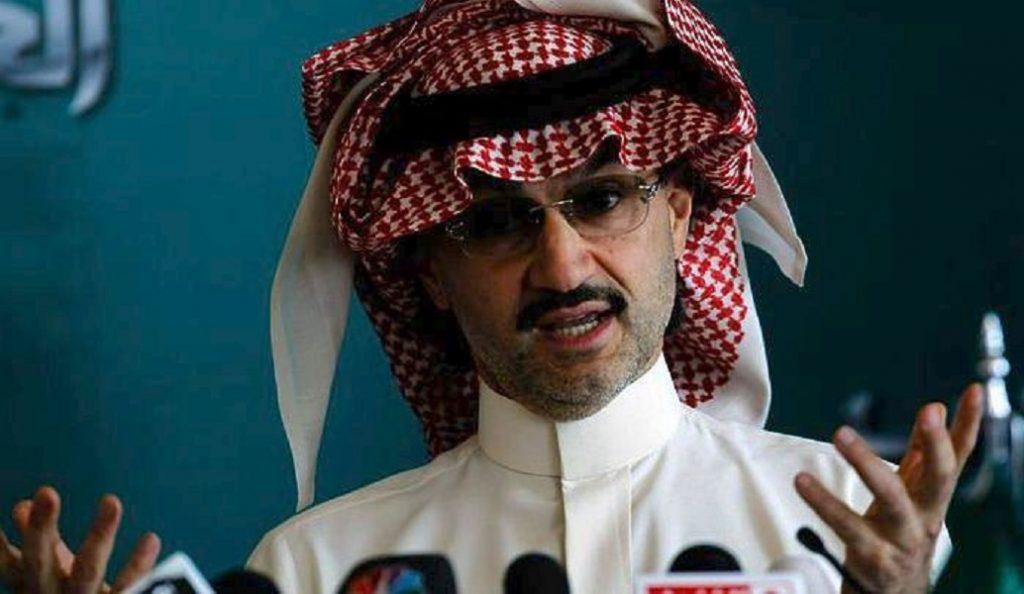 Σαουδική Αραβία: Ο πρίγκιπας Αλ-Ουαλίντ αφέθηκε ελεύθερος | Pagenews.gr