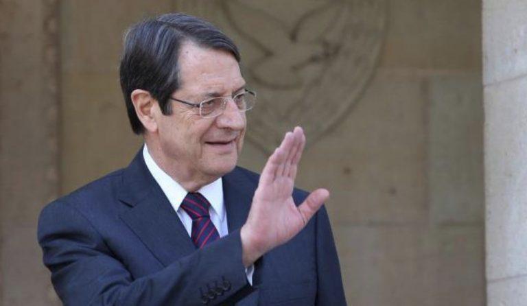 Νίκος Αναστασιάδης: Κινούμαστε με ψυχραιμία απέναντι στις τουρκικές προκλήσεις | Pagenews.gr