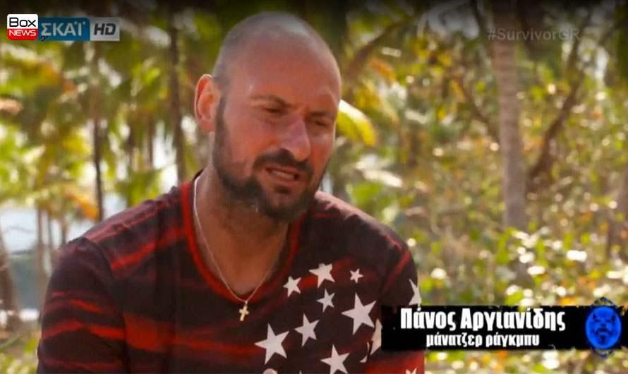 Απίστευτο με ποια παίκτρια του Survivor βγαίνει ο Μάνατζερ Ράγκμπι ! | Pagenews.gr