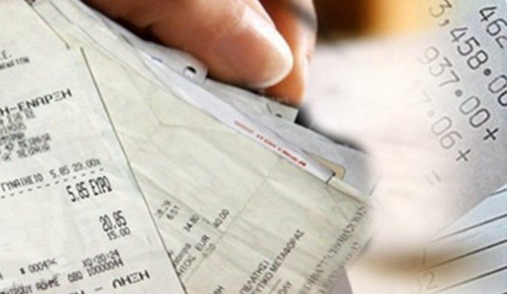 Φορολοταρία: Την Πέμπτη η νέα κλήρωση για τα 1000 ευρώ | Pagenews.gr