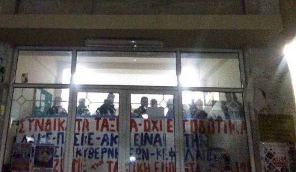 Κοζάνη: Κατάληψη στο Εργατικό Κέντρο από το ΠΑΜE (pics & vid)   Pagenews.gr