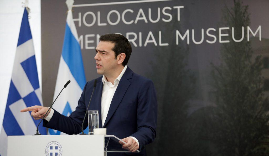 Αλέξης Τσίπρας: Το Μουσείο Ολοκαυτώματος είναι μια μάχη της μνήμης απέναντι στη λήθη | Pagenews.gr