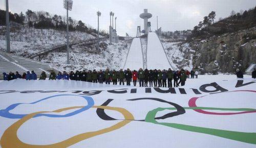 ΔΟΕ: Εμπάργκο στο Reuters για τους Χειμερινούς Ολυμπιακούς Αγώνες   Pagenews.gr