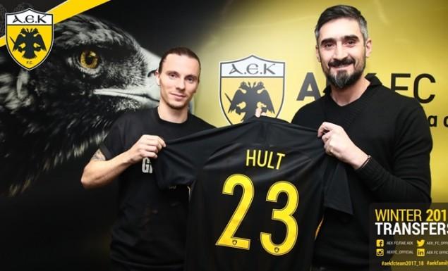 Στην ΑΕΚ ο Νίκλας Χουλτ! | Pagenews.gr