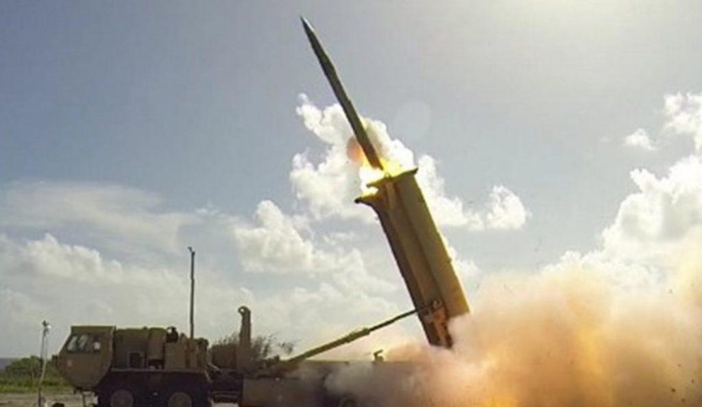 ΗΠΑ: Απέτυχε αντιπυραυλική δοκιμή στη Χαβάη | Pagenews.gr
