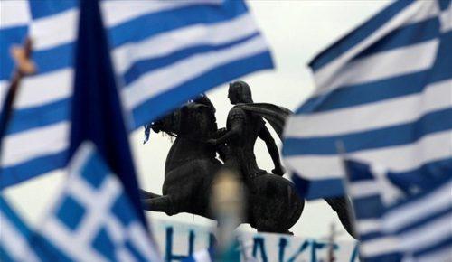 Θεσσαλονίκη: Επεισόδια και συγκρούσεις διαδηλωτών με αντιεξουσιαστές μετά την πορεία για τη Μακεδονία (vid) | Pagenews.gr