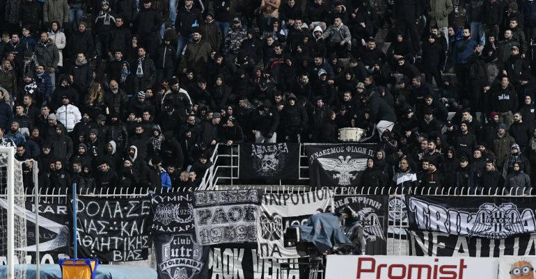 800 οπαδοί και τέλος! | Pagenews.gr