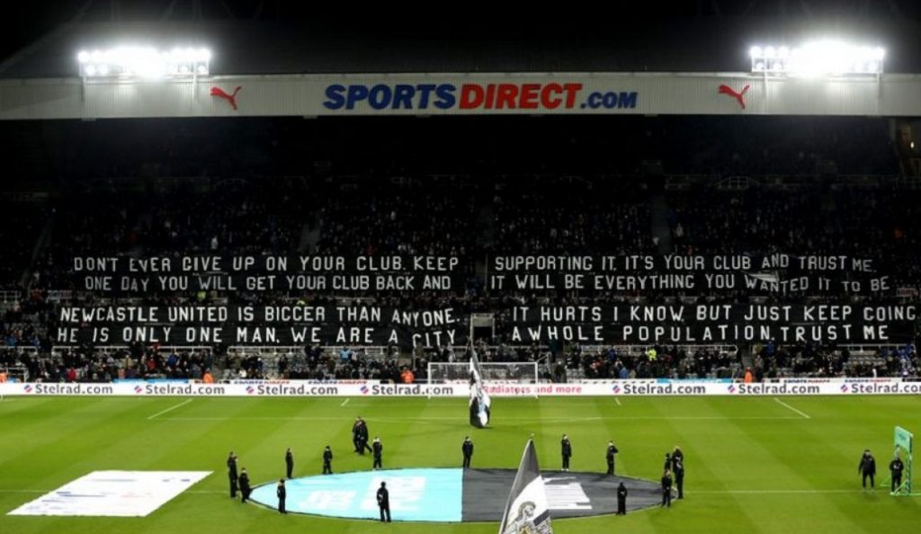 Φοβερό πανό των οπαδών της Νιούκαστλ με φράση του Κέβιν Κίγκαν (pic) | Pagenews.gr