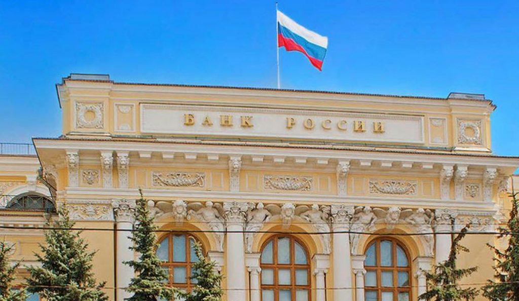 Ρωσία: Η Κεντρική Τράπεζα υιοθετήσει μέτρα για τον περιορισμό των καταναλωτικών δανείων   Pagenews.gr