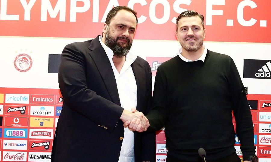 Ολυμπιακός: Προσπάθησε μέχρι τέλους για μεταγραφές! | Pagenews.gr