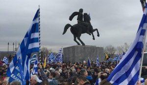 Financial Times: Στην Αλεξανδρούπολη έγινε η παρέμβαση των Ρώσων διπλωματών για το Σκοπιανό | Pagenews.gr