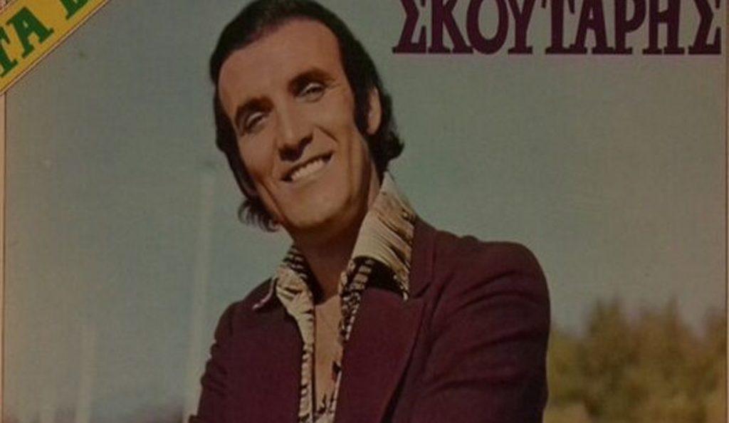 Λάκης Σκούταρης: Πέθανε ο γνωστός ηθοποιός – Έπαιξε σε ελληνικές ταινίες του '70 και του '80 | Pagenews.gr