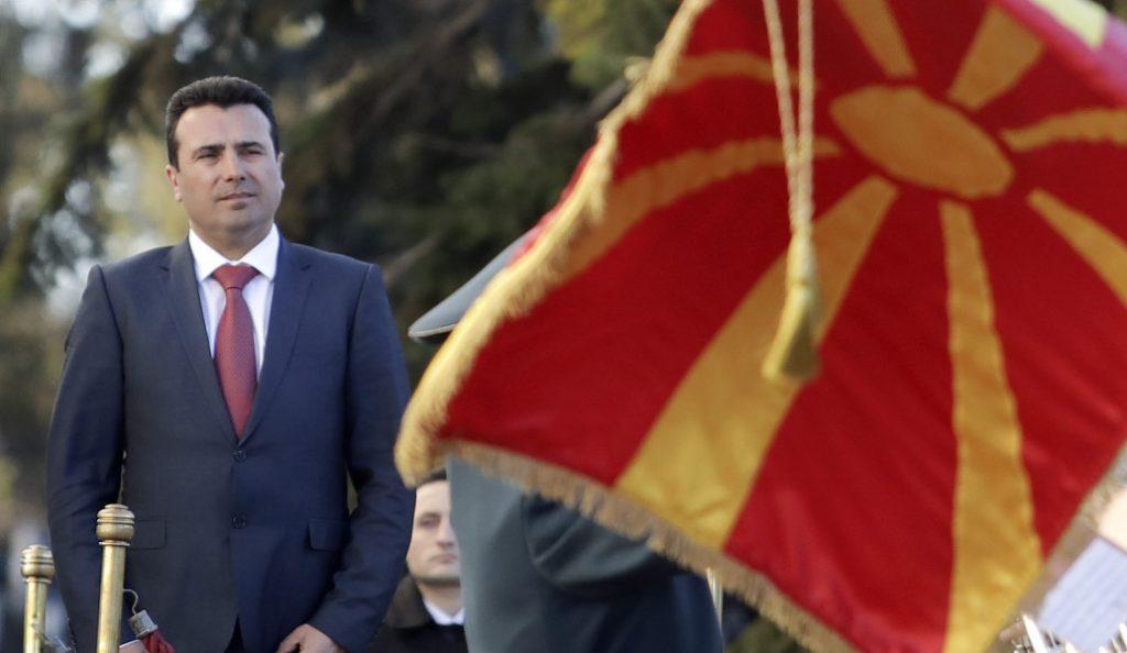 Ζόραν Ζάεφ: «Ναι» σε ονομασία με γεωγραφικό προσδιορισμό | Pagenews.gr