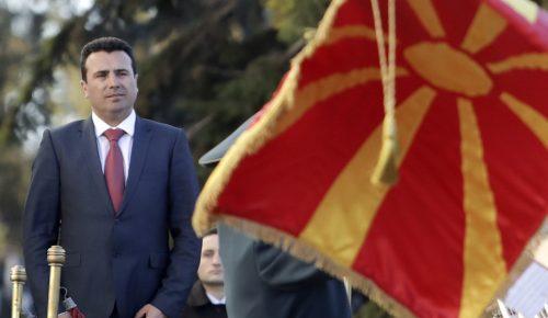 Σκοπιανό: Χάος στην Βουλή της ΠΓΔΜ – Φώναζαν προδότη τον Ζάεφ και χτυπούσαν τα έδρανα | Pagenews.gr