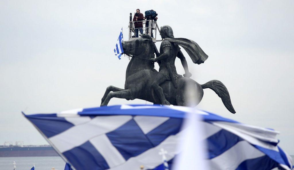 Συλλαλητήριο για το Σκοπιανό: Επί ποδός η Αθήνα – Τα μέτρα της ΕΛΑΣ (pics)   Pagenews.gr