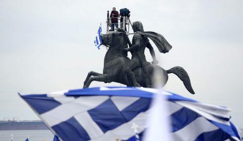 Σκοπιανό: Συγκέντρωση διαμαρτυρίας στο Σύνταγμα | Pagenews.gr