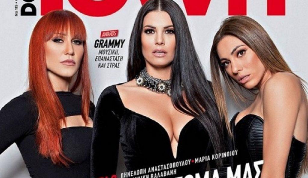 Αναστασοπούλου, Κορινθίου και Βαλαβάνη φωτογραφίζονται με σέξι κορμάκια | Pagenews.gr