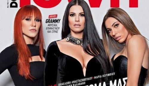 Αναστασοπούλου, Κορινθίου και Βαλαβάνη φωτογραφίζονται με σέξι κορμάκια   Pagenews.gr