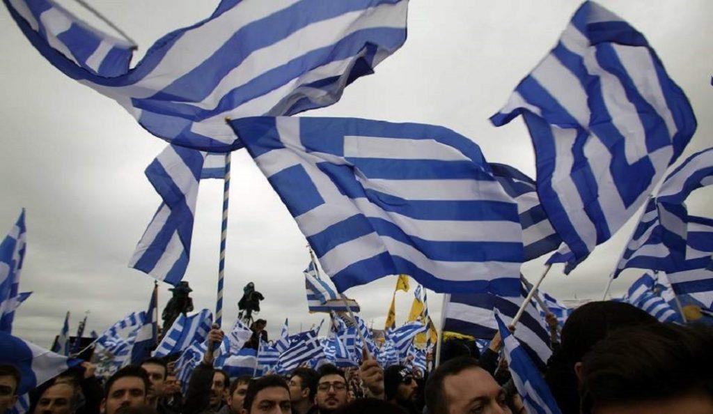 Συλλαλητήριο για το Σκοπιανό: Όλα όσα πρέπει να ξέρετε (pics) | Pagenews.gr