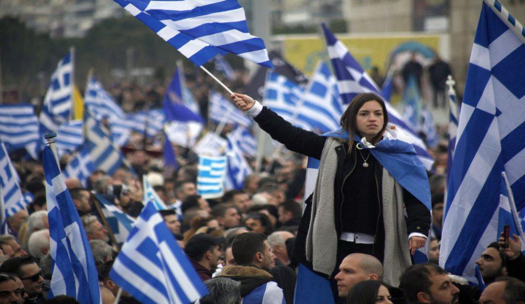 Σκοπιανό: Αντίστροφα μετρά ο χρόνος για το συλλαλητήριο της Κυριακής   Pagenews.gr