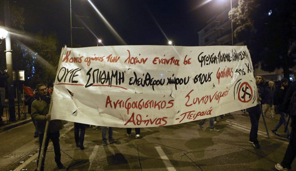 Αντιφασιστικό συλλαλητήριο στο κέντρο της Αθήνας (pics)   Pagenews.gr