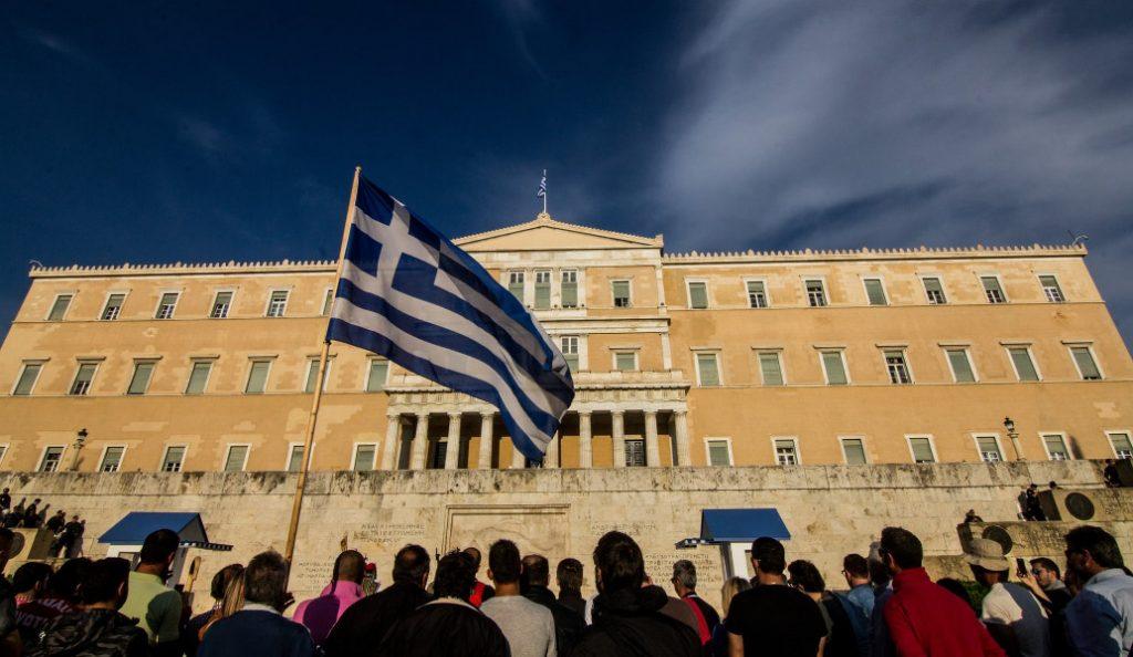 Συλλαλητήριο για τη Μακεδονία στο Σύνταγμα στις 2 μ.μ. – Tα έκτακτα μέτρα | Pagenews.gr