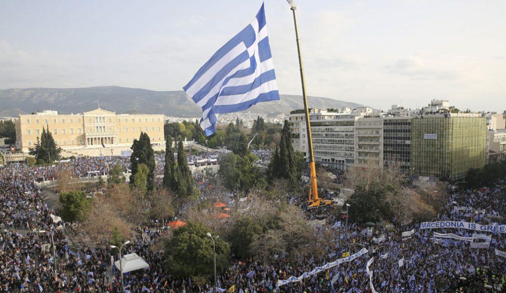 Συλλαλητήριο για τη Μακεδονία: Αγνοείται 7χρονος στο Σύνταγμα | Pagenews.gr