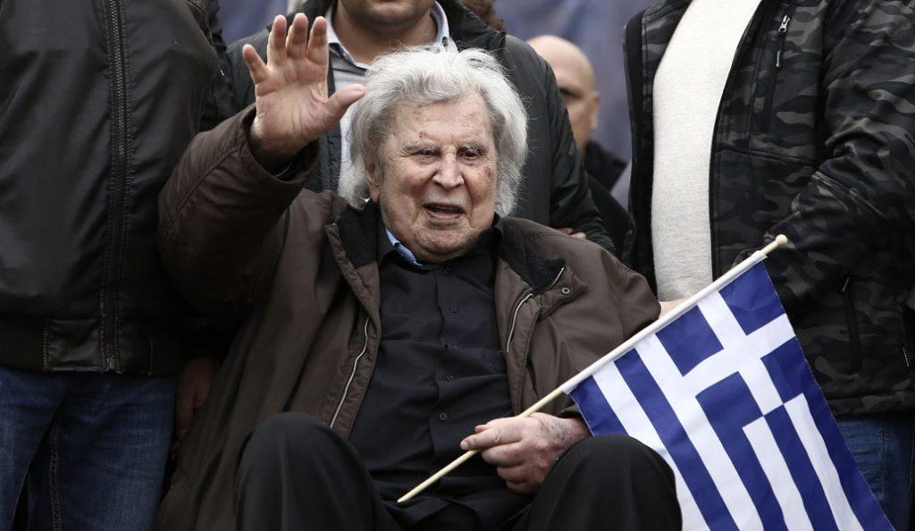 Μίκης Θεοδωράκης: Η ομιλία του στο συλλαλητήριο για τη Μακεδονία (vid) | Pagenews.gr