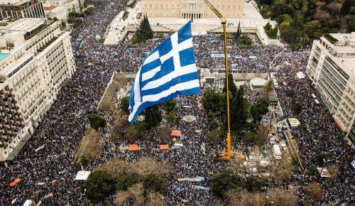 Συλλαλητήριο για τη Μακεδονία: Πρώτο θέμα στα μεγαλύτερα διεθνή ΜΜΕ (pics) | Pagenews.gr