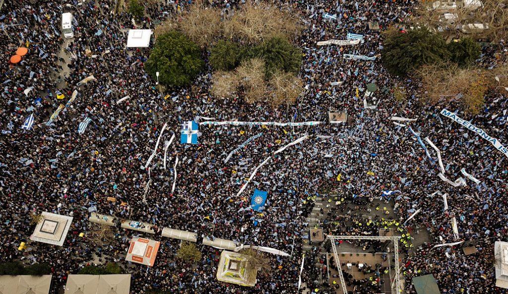 Συλλαλητήριο για τη Μακεδονία: Πλάνα από τη συγκέντρωση στην πλατεία Συντάγματος (vid) | Pagenews.gr