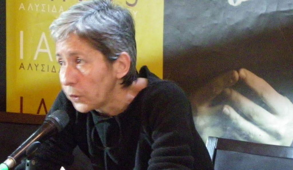 Συλλαλητήριο για τη Μακεδονία: Η κόρη του Ρίτσου «καρφώνει» τους διοργανωτές   Pagenews.gr