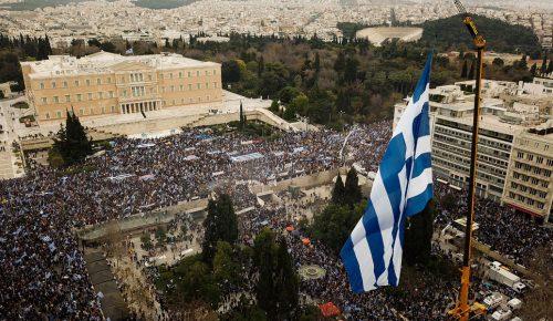 Συλλαλητήριο για τη Μακεδονία: Πολίτες από όλη την Ελλάδα έστειλαν ηχηρό μήνυμα (pics & vids) | Pagenews.gr