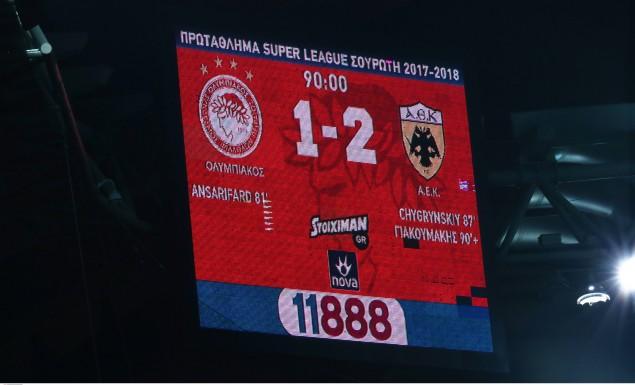 Δεύτερη ανατροπή της ΑΕΚ επί του Ολυμπιακού στην ίδια σεζόν! | Pagenews.gr