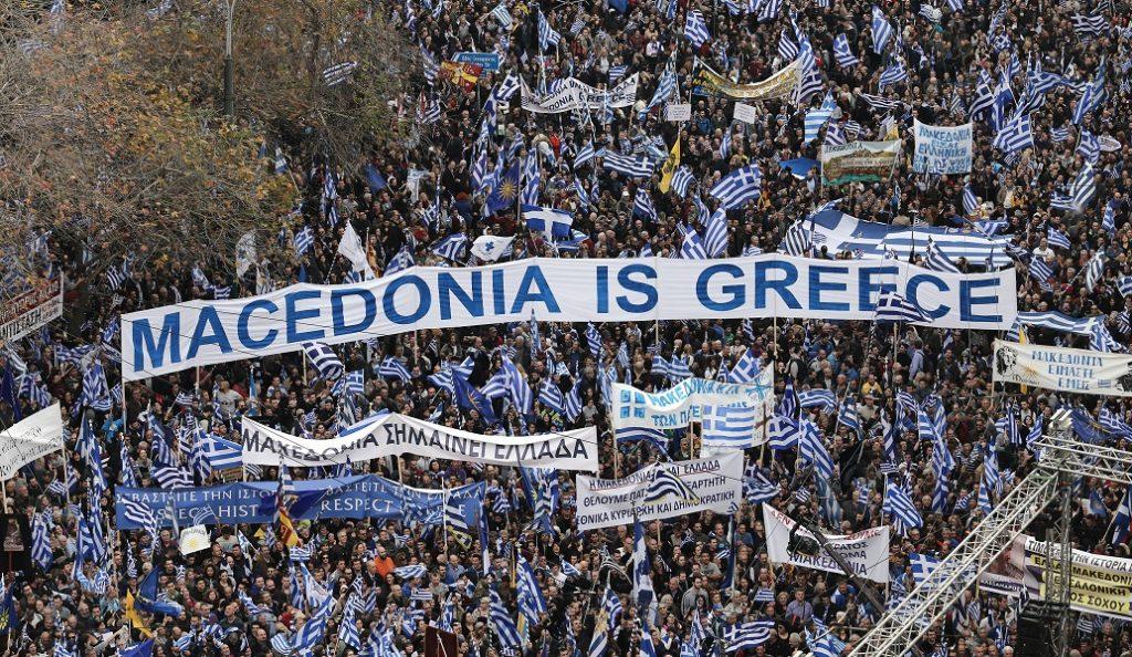 Συλλαλητήριο για τη Μακεδονία και στην Πάτρα | Pagenews.gr