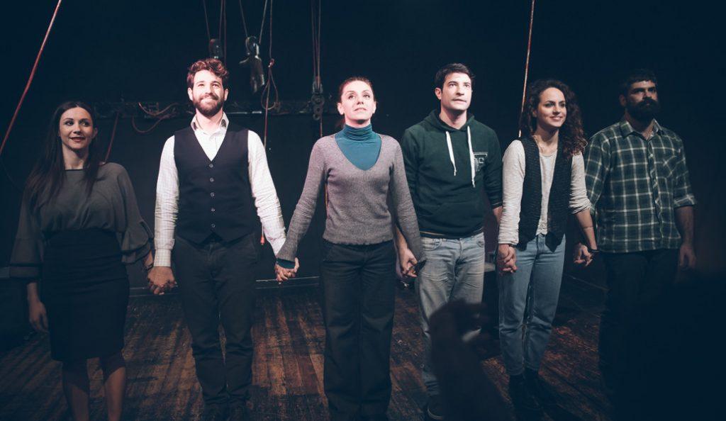 Θέατρο 104: Βραδιά για φίλους στην παράσταση BU-21 (pics &vid)   Pagenews.gr