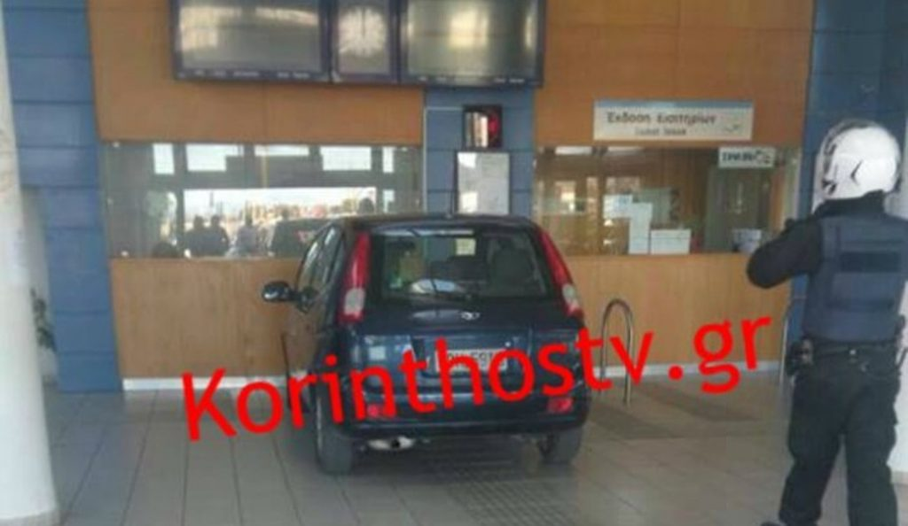Κόρινθος: Αυτοκίνητο «εισέβαλε» στον Προαστιακό (pic &vid)   Pagenews.gr