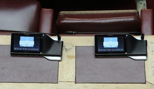 Πολυνομοσχέδιο: Υπερψηφίστηκε στην Βουλή με τα προαπαιτούμενα | Pagenews.gr