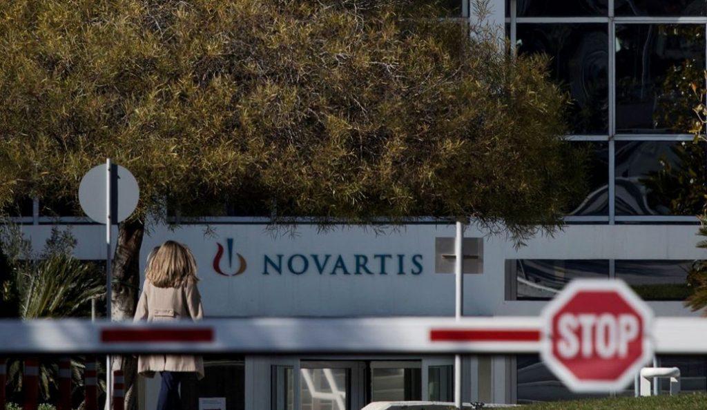 Σκάνδαλο Novartis: Αυτά είναι τα πρώτα στοιχεία της δικογραφίας | Pagenews.gr