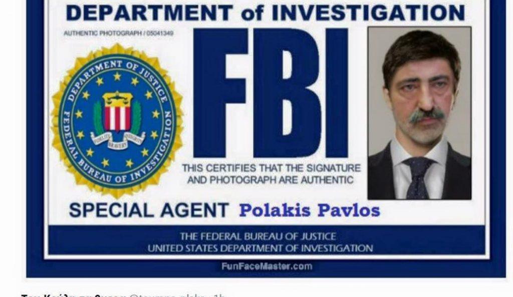 Παύλος Πολάκης: Στο Facebook ως πράκτορας του FBI για τη Novartis (pic) | Pagenews.gr
