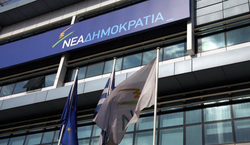 ΝΔ για Novartis: Σκάνδαλο η εξόφθαλμη εμπλοκή της κυβέρνησης | Pagenews.gr