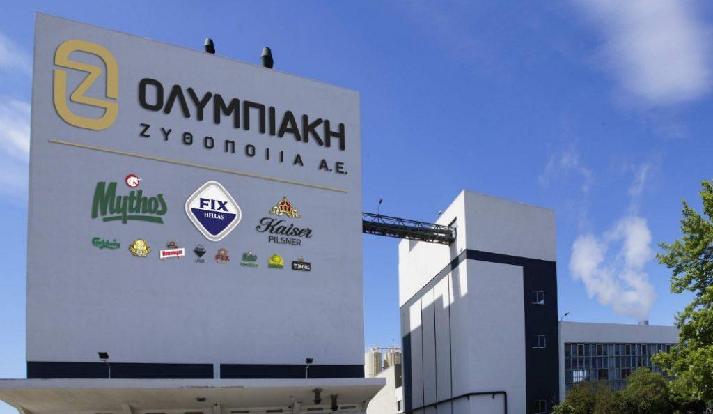 Carlsberg: Απέκτησε το 100% της Ολυμπιακής Ζυθοποιίας | Pagenews.gr