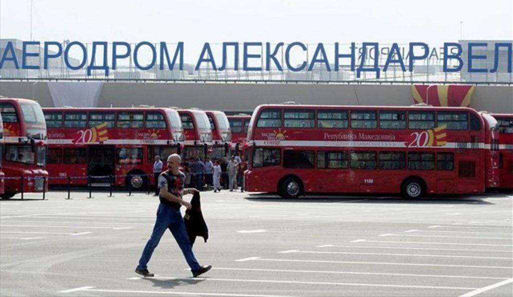 ΠΓΔΜ: Άμεσα οι πινακίδες με τα νέα ονόματα στο αεροδρόμιο και τον αυτοκινητόδρομο | Pagenews.gr