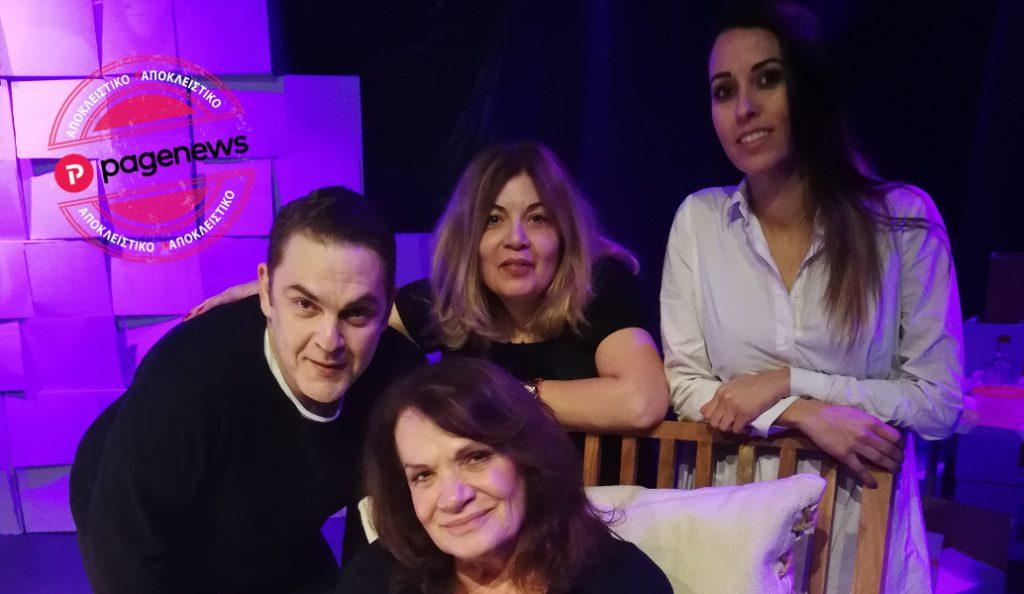 «Όνειρα γλυκά»: Το pagenews.gr στην τελευταία πρόβα της παράστασης – Όλο το backstage | Pagenews.gr